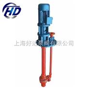 FSY、WSY型立式玻璃鋼液下泵