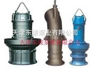 自動撕裂排污潛水泵≌熱水自吸泵∏立式離心泵≌自吸泵Z大揚程≌大流量自吸泵