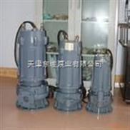 小流量热水潜水泵,大功率热水潜水泵,耐磨热水潜水泵,井用热水潜水泵,热水潜水电泵