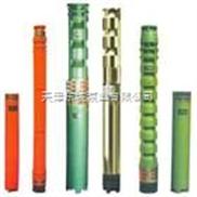 天津立式潜水泵/天津多级潜水泵/海水潜水泵厂家/天津海水泵/QJ提升泵/小出口潜水泵