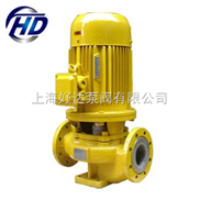 GBF型衬氟管道离心泵