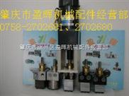 DISK油漆齒輪泵