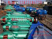 贵州水泵厂家贵州多级泵厂家多级离心泵价格厂家直销D型卧式多级离心泵