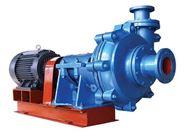 GMZ耐磨耐腐脫硫離心泵/高效耐磨渣漿泵