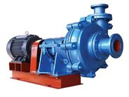 GMZ耐磨耐腐脱硫离心泵/高效耐磨渣浆泵