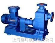 CYZ-A型自吸式离心油泵/自吸油泵/输油自吸泵