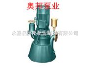 自吸泵,无密封自吸泵,WFB系列无密封自控自吸泵