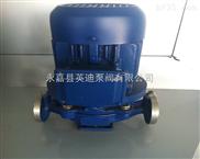 ISG单级单吸立式管道离心泵,不锈钢化工离心泵,立式化工离心泵