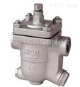 CS11H自由浮球式蒸汽疏水阀(丝口)