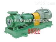 离心泵,IH单级单吸离心泵,不锈钢化工泵,悬臂式离心泵