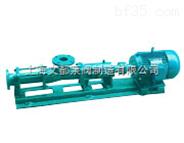 直销优质G25-2型配无极调速电机单级螺杆泵,污泥螺杆泵