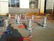 污水泵 耐高温潜水泵 排污泵