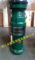 QY潜水电泵,农用潜水泵,充油式潜水泵,优质产品现货供应