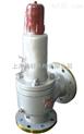 AH42F、A42F安全閥-液化石油氣安全閥廠家批發