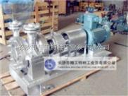 AY型油泵|防爆油泵精工泵业高温输油泵