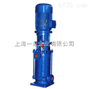 DL立式多级管道泵,高层建筑给水泵