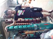 多级泵,立式多级泵,潜水多级泵,深井多级泵,多级泵参数,多级泵原理