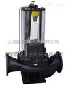 【屏蔽泵】屏蔽式管道泵 铸铁屏蔽式管道泵 不锈钢屏蔽式管道泵