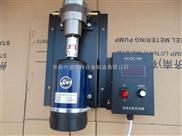 助磨劑泵/水泥助磨劑泵