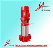 三洋牌消防泵,XBD-GDL固定消防泵,立式多级消防泵,消防泵工作原理