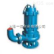 WQZD6-15-0.75-WQZ自动保护潜水泵