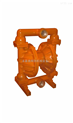 QBY-80不銹鋼氣動隔膜泵