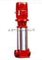 消防恒压系统,供水设备消防泵