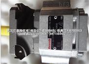 A10VSO45DFR1/31RPPA12N00