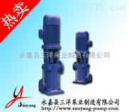 多级泵厂家直销,便拆式多级泵,恒压多级泵,多级泵价格