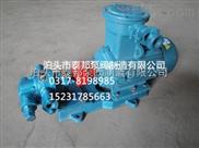 高温导热油泵RY65-40-200A品质步步升级0109