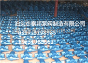 高温热油泵RY80-50-200不断引进国外设备及技术0109