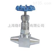 不锈钢焊接针型阀