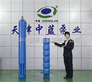 天津中蓝泵业厂家供应矿用高扬程潜水泵