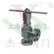 J44H-200-高压角式截止阀-高压角式节流阀