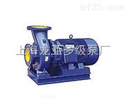 供应单级单吸直联离心泵
