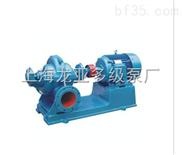 800s-32a单级双吸离心泵