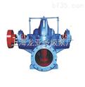 供应800s-32a单级双吸离心泵