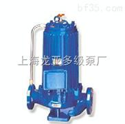 供應防腐管道離心泵