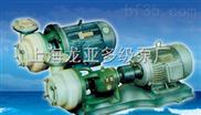 fsb型化工离心泵