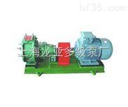 供應102-3塑料離心泵