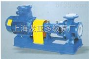 供應單級塑料離心泵