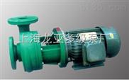 供应单级耐腐蚀离心泵