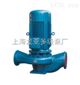 供应is立式管道泵