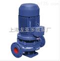 isg32-200立式管道泵