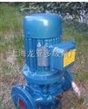 小型熱水管道泵