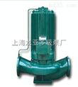 小型屏蔽管道泵