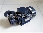 高溫高壓管道泵