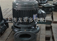 供应11kw管道泵