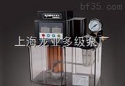 机床电动润滑油泵