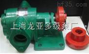 高温液压油泵
